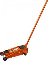 OHT230 Домкрат подкатной 3 т. гаражный двухпоршневой, 133-485 мм