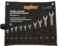 Набор ключей гаечных комбинированных в сумке, 8-24 мм, 10 предметов OMT10S