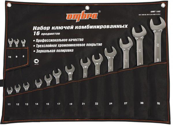 Набор ключей гаечных комбинированных в сумке, 8-32 мм, 16 предметов OMT16S
