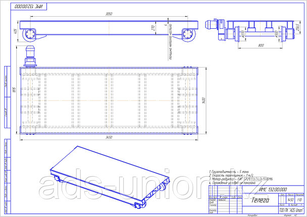 Тележка передаточная ТЖА 16 г/п 5 тонн (изготовление), фото 2