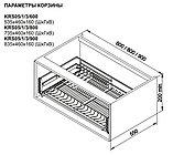 Выдвижная корзина-сушка CARMA KRS05/1/3/800, фото 3