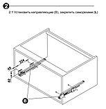 Выдвижная корзина-сушка CARMA KRS05/1/3/800, фото 5