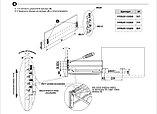 Выдвижная корзина-сушка CARMA KRS05/1/3/800, фото 7