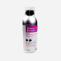 Бутокс 50 для борьбы с эктопаразитами
