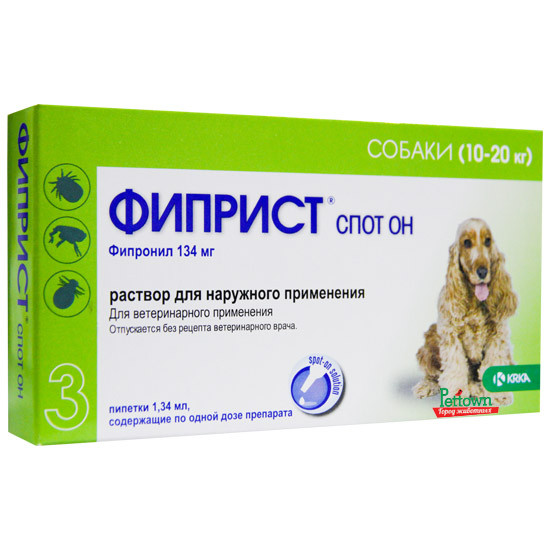 Фиприст Спот (134 мг)