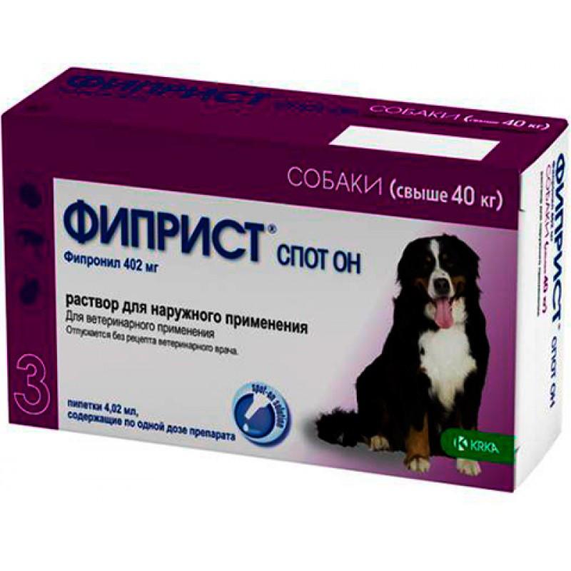 Фиприст Спот (402 мг)