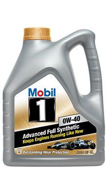 Моторное масло Mobil1  0W-40 4L