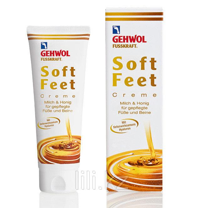 """Шелковый крем """"Молоко и мед"""" с гиалуроновой кислотой Fusskraft Soft Feet Creme Milk&Honig 125 мл."""