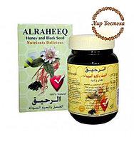Нектар «Аль-Рахик» - Мед с черным тмином (250 гр)