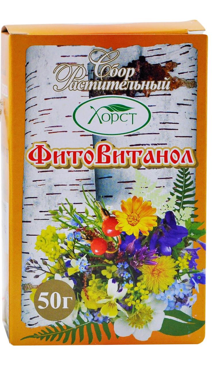 ФитоВитанол, витаминный сбор, 50гр