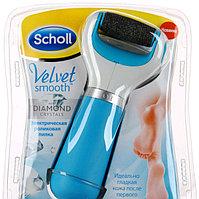 """Scholl Электрическая роликовая пилка """"Velvet Smooth"""" c бриллиантовой крошкой для удаления огрубевшей кожи стоп"""