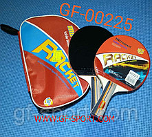 Ракетки для настольного тенниса (комплект) 00225