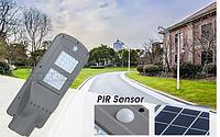 Уличный светодиодный светильник на солнечных батарее