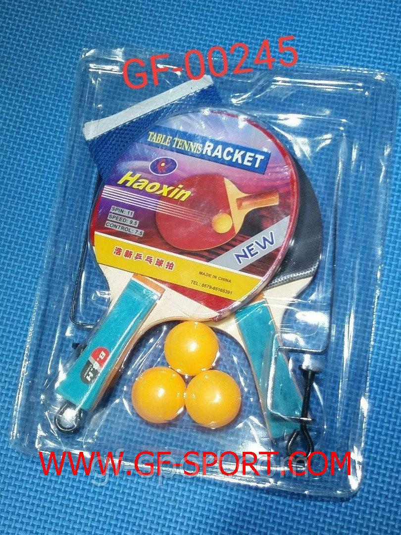 Ракетки для настольного тенниса (комплект) 00245