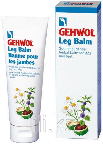 Бальзам для ног с конским каштаном (укрепляющий вены) Bein-Balsam 125 мл.