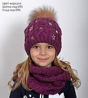Шапка зимняя детская Канди