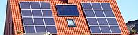 Автономная солнечная электростанция на 15 кВт/день (3 кВт/час), фото 1