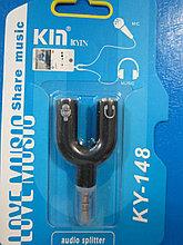 Разветвитель аудио гарнитуры KY 148 на наушники и микрофон, 3.5 мм