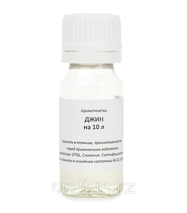 Джин - ароматизатор на 10 л