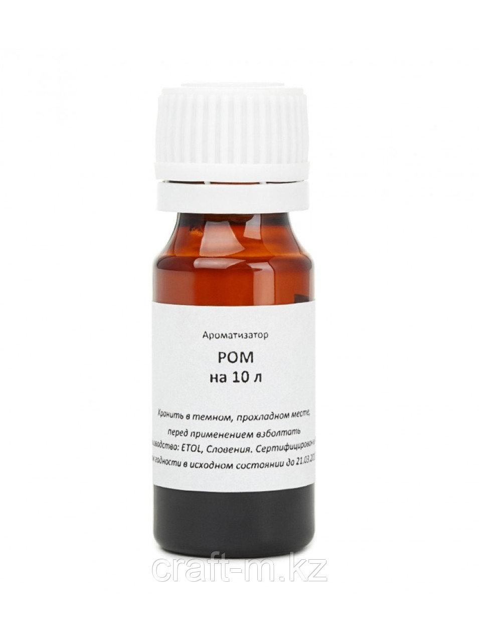 Ром ароматизатор на 10л