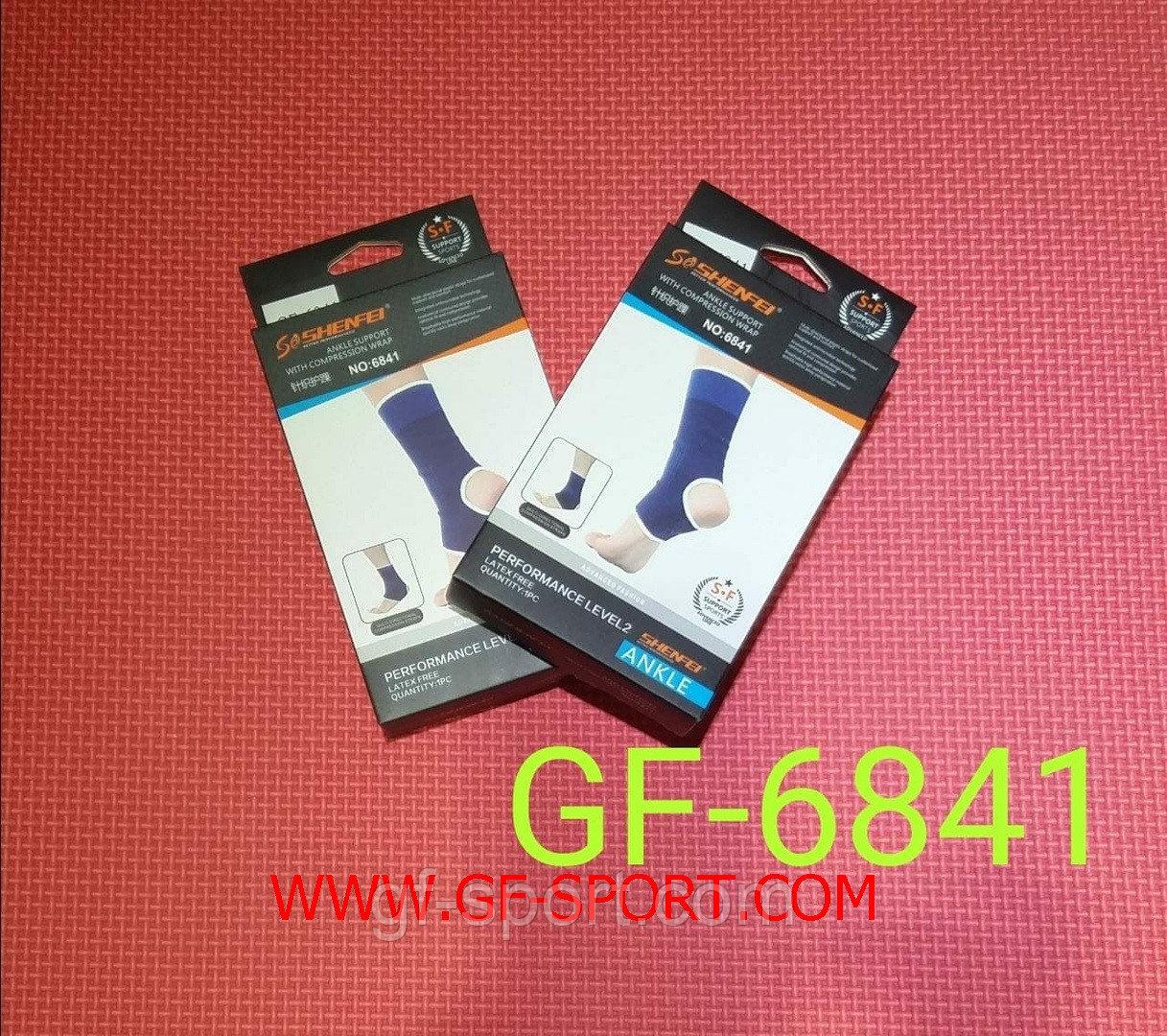 Бандаж для голеностопа (фиксатор) 6841