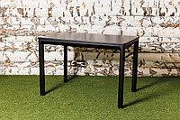 Обеденный стол Андромеда 1300×800