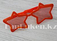 """Огромные карнавальные очки """"Звезды"""" (оранжевые с синими стеклами) оранжевый"""