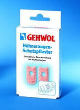 Мозольный пластырь (предотвращающий появление мозолей) Huhneraugen Schuzpflaster 9 шт.