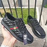 Спортивная обувь, фото 1