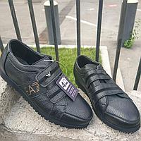 Спортивная обувь 39