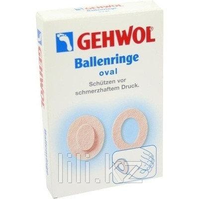 Накладки- кольцо овальные (от давления для чувствительных участков) Ballenringe Оval 6 шт.