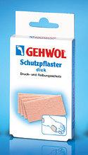 Защитный пластырь (толстый) Schutzpflaster disk zum zuscheneiden 6 шт.