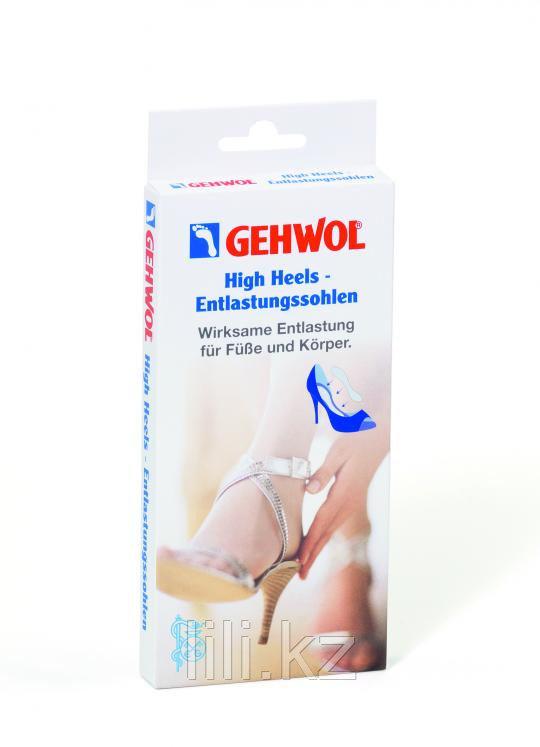 Вкладыш для обуви на высоком каблуке GEHWOL high heels 1 пара (размер S)