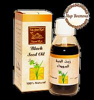 Масло черного тмина «Золотой верблюд» (125 мл)