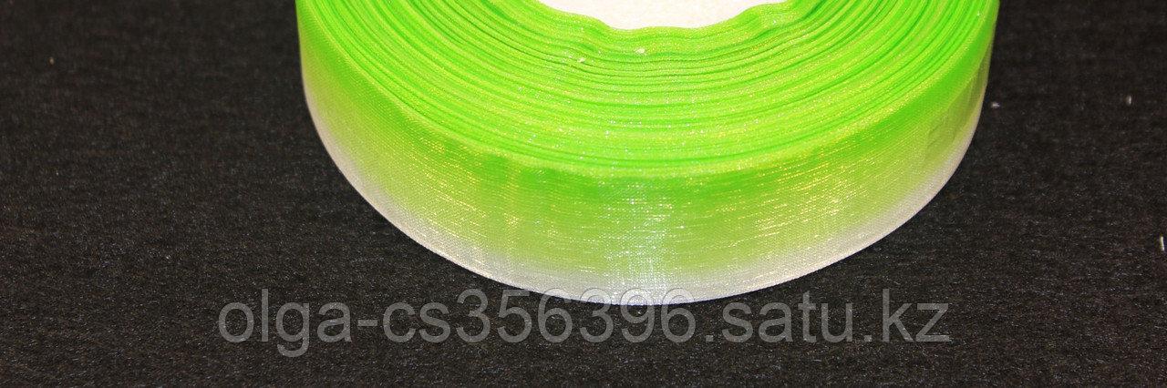 Органза двухцветная(градиент) 25 мм.  Creativ 2275