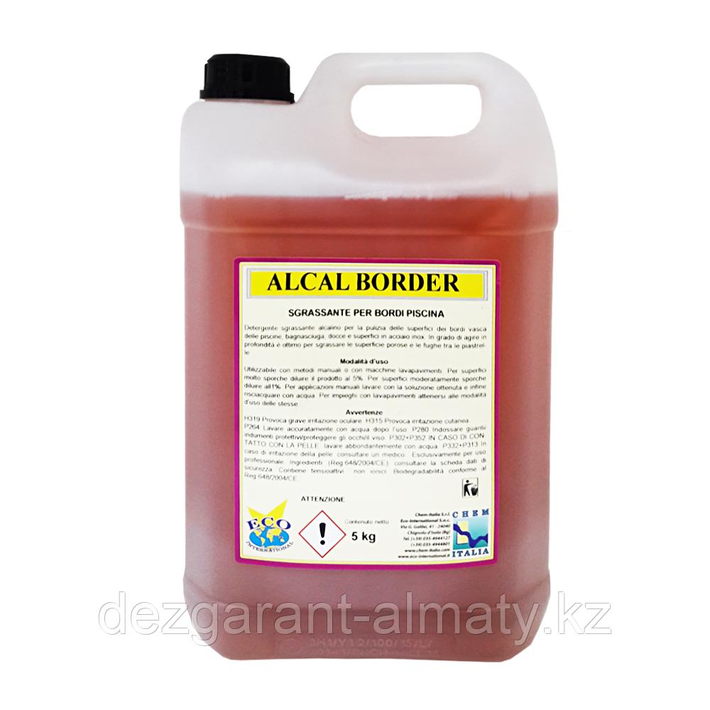 Моющее щелочное средство для бассейнов Chem-Italia Alcal Border