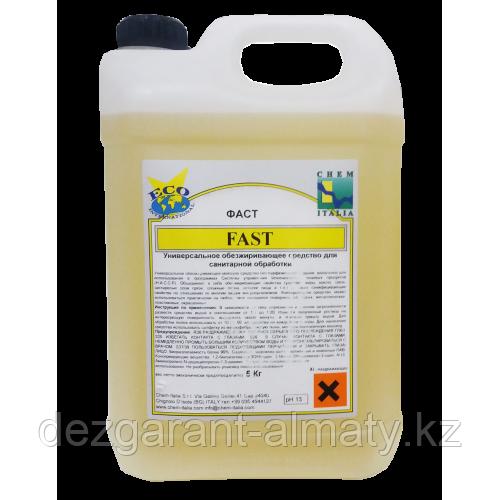 Очиститель для пищевого производства Chem-Italia Fast