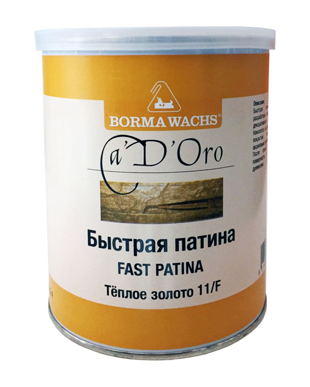 Быстрая патина теплое золото 11/F (1л) CDO7002O-F