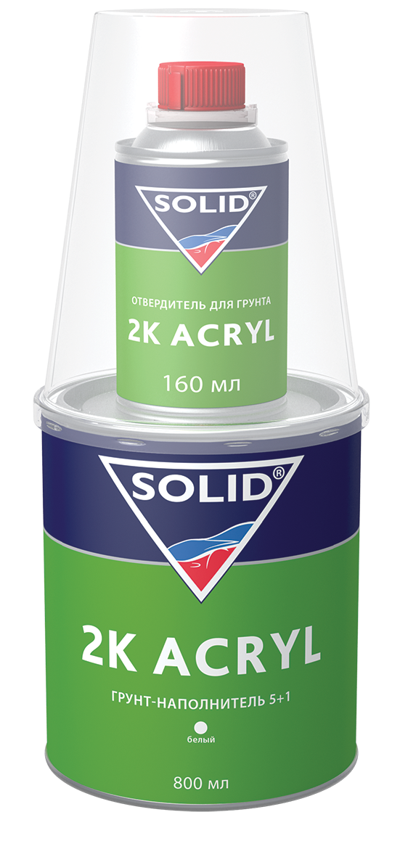 Грунт наполнитель 2К Acryl 960 мл черный, серый, белый
