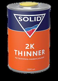 Растворитель 2K Thinner 1л
