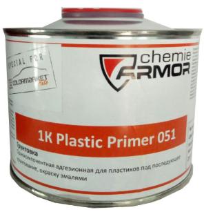 1К Адгезионная грунтовка Plastic Primer 051