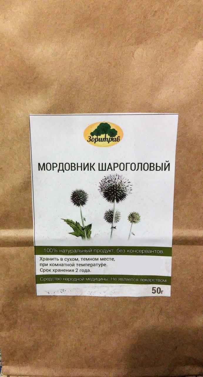 Мордовник семена 50гр