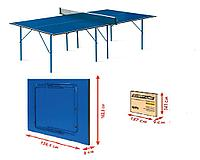 Теннисный стол Start Line Hobby -2, фото 1