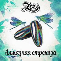 """Втирка призма """"Алмазная стрекоза"""" 20мкм ZOO"""