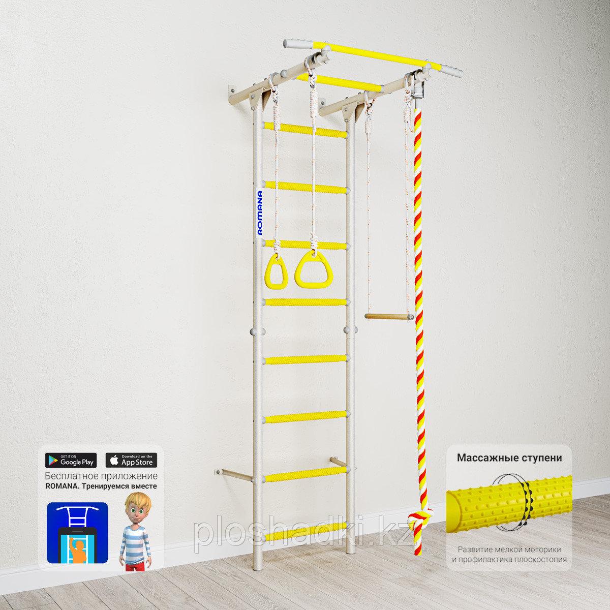 Шведская стенка Романа 0180, лестница гимнастическая, турник, канат, трапеция, кольца гимнастические