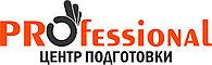 Курсы ресторанного бизнеса Астана