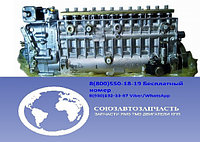 ТНВД (топливный насос высокого давления) ЯЗДА для двигателя ЯМЗ 185-1111005-30