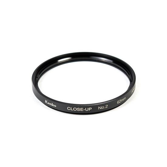 Фильтр для объектива Kenko 62S CLOSE-UP NO.2 Макрофильтр 2 дптр 62 мм Чёрный