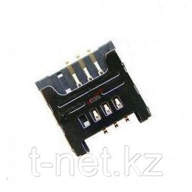 Сим коннектор Samsung C3322/ E1182/ E1200/ i9250/ S6102/ S6802/ N7000