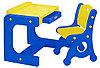 Парта со стулом HN-904 Haenim toys